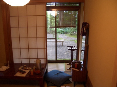 yoshimizuKyoto.JPG